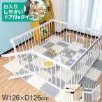 ベビーサークル 木製 ドア付き コンパクト 126cm 8枚セット ベビーゲージ 高さ 55cm ベビーゲート 柵 フェンス 赤ちゃん お昼寝 安全 グッズ RiZkiZ 送料無料