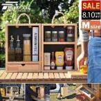 スパイスラック 調味料ラック スパイスボックス おしゃれ 木製 調味料 ボックス 調味料ケース 折りたたみ アウトドア キッチン 収納 持ち運び FIELDOOR 送料無料