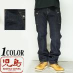 児島ジーンズ KOJIMA GENES 13oz DENIM CARGO PANTS デニム カーゴパンツ /日本製/メンズ/RNB-1127A