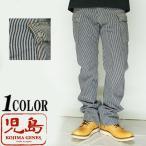 児島ジーンズ KOJIMA GENES 13oz DENIM CARGO PANTS デニム カーゴパンツ /日本製/メンズ/RNB-1127B