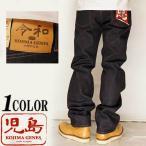 児島ジーンズ KOJIMA GENES 令和 元年 × 10周年 23oz デニム セルビッチ ジーンズ 日本製 メンズ リジット RIW-108