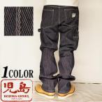 児島ジーンズ KOJIMA GENES 13oz コード デニム ペインター パンツ ジーンズ 日本製 メンズ ワンウォッシュ RNB-1270