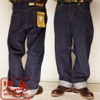 児島ジーンズ KOJIMA GENES 15oz セルビッチパイプド ワイド ストレート ジーンズ デニム 日本製 メンズ ワンウォッシュ RNB-1