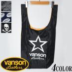 VANSON バンソン エコバック スカル ワンスター フライングスター ロゴ メンズ レディース バック トート NVEB-2001 NVEB-2002 NVEB-2003 NVEB-2004