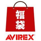 【予約販売】AVIREX アヴィレックス  5点セット 福袋 2021年 a2021