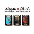 泥棒日記 ZIPPO/ジッポライター 沙綾型に桜富士山 和柄 /アメリカ製/DW9951/送料無料