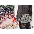 衣櫻[ころもざくら] 特大がま口 ショルダー 和柄バッグ/BAG/鞄/SA-932/送料無料
