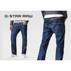 G-STAR RAW[ジースターロウ] 3301 STRAIGHT HYDRITE DENIM ストレート ジーンズ/デニム/51002.4639.8
