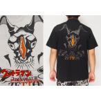 ウルトラマン コラボ バルタン星人 ゼットン刺繍 ボーリングシャツ/TEN STRIKE[テンストライク]/半袖/ULBS-002