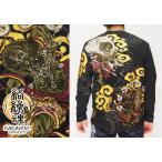 絡繰魂[からくりだましい] 風神雷神刺繍 和柄ロングTシャツ/ロンT/長袖/263536