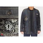 ショッピングカーデ CHIGIRI[ちぎり] 裏毛 カーデ 和柄ジャケット/CHL35-1581