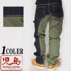 児島ジーンズ KOJIMA GENES クォーターコンボパンツ/日本製/ワンウォッシュ/メンズ/RNB-1117