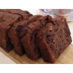 【バナナチョコケーキ1本】上質な濃厚ビターチョコレートとバナナをたっぷり入れたパウンドケーキ