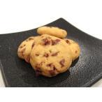 クッキー工房メイフェアで買える「【くるみヌガーのソフトクッキー(1枚入り)】香ばしいクルミとヌガーがやさしい味わいのソフトクッキー」の画像です。価格は162円になります。
