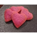 クッキー工房メイフェアで買える「【ハートの紫いもクッキー(2枚入り)】紫いもたっぷり、ちょっとしたプレゼントにぴったりのかわいいハート型クッキー」の画像です。価格は162円になります。