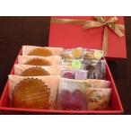 【はちみつマドレーヌ&クッキーギフトセット】たいせつな方への贈り物、ギフト、お歳暮にぴったりの焼き菓子セット