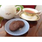 クッキー工房メイフェアで買える「【くるみヌガーのチョコクッキー(1枚入り)】香ばしいクルミとヌガー、上質なココアをぜいたくに入れた濃厚な味わいのクッキー」の画像です。価格は162円になります。