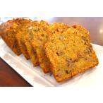 【キャロットバナナ】4月限定、ニンジン、バナナ、かぼちゃの種をたっぷり入れたやさしい味わいのパウンドケーキ。期間限定