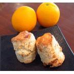 【オレンジピールとホワイトチョコのスコーン冷凍生地(6個入り)】7月限定、自家製オレンジピールとホワイトチョコレートがたっぷりのお菓子、期間限定