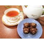 【幸せのくまさん】(4個入り)チョコレートフィナンシェで作ったかわいいクマさん、ちょっとしたプレゼントに人気