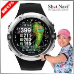 Shot Navi W1 Evolve ショットナビ ゴルフ GPS 距離計 腕時計 ナビ GPSナビ みちびき