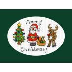 【日本語解説付き】 Bothy Threads Christmas Cards:  Merry Christmas  クロスステッチ刺繍キット