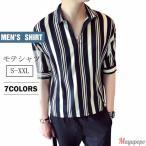 ストライプシャツ 半袖シャツ メンズ 新作 メンズワイシャツ カジュアルシャツ 五分袖 大きいサイズ 韓国風 薄手 ストライプ カプリシャツ