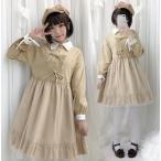 ゴスロリ ワンピース ベージュ リボン 二次元少女ドレス ロリィ