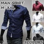 カジュアルシャツ メンズ おしゃれ 長袖 メンズファッション メンズ カジュアルシャツ 無地 長袖 ビジネスシャツ シャツ メンズ 上質 ボタン トップス