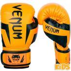 VENUM[ヴェヌム]  キッズ ボクシンググローブ Elite エリート(ネオオレンジ)