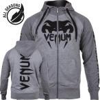 VENUM ライトパーカー Pro Team2.0 - プロチーム (グレー)