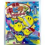 福島キビタンやわらかシフォンケーキ・カスタードクリーム(20個入)