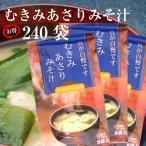 送料無料 ザクたべラー油(140g)2袋セット・福島県産えごま100%使用!これはうまい、人気の食べるラー油