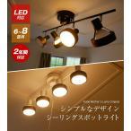 照明器具 シーリングライト 照明 ランプ 6畳 8畳 10畳 電球なし かわいい シンプル おしゃれ リビング ダイニング 食卓用 居間用 kmc-0101