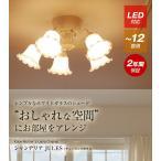 照明器具 フラワーシェード ホワイト シャンデリア  ヨーロッパ照明 シャンデリア JULES おしゃれ アンティーク かわいい  照明 ランプ  KMS-1002