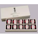 甕雫ボンボンショコラ 一箱10粒木箱入 京屋酒造 スイーツアリス 焼酎ボンボンショコラ チョコレート