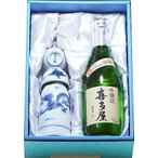 喜多屋 福岡の酒 720ml喜多屋 吟醸酒&酒器セット