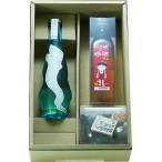 オリジナル【梅酒・本醸造酒・米焼酎】ゲゲゲのアルコールB