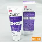 (Cavilon)3�� ����ӥ��ݥ�ޡ������ƥ�����ࡡ92�硡3392��
