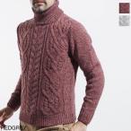 ショッピングタートルネック グランサッソ Gran Sasso ハイネック セーター タートルネック セーター メンズ 10111-22619-816