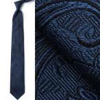 エトロ ETRO ネクタイ(剣先幅:8cm) ブルー メンズ ビジネス 仕事 スーツ おしゃれ 身だしなみ アクセサリ ギフト プレゼント 12026-3000-200