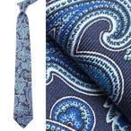 エトロ ETRO ネクタイ(剣先幅:8cm) ブルー メンズ おしゃれ 身だしなみ 仕事 ビジネス パーティ 12026-5002-200