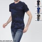 ショッピングハイドロゲン ハイドロゲン HYDROGEN クルーネックTシャツ MILITARY FITNESS TSIRT