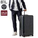 リモワ RIMOWA スーツケース ESSENTIAL LITE CHECK-IN L エッセンシャル ライト チェックイン 81L キャリーケース ブラック メンズ レディース 823.73.62.4.0.1