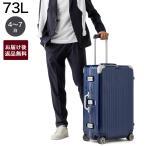 リモワ RIMOWA スーツケース LIMBO CABIN 70 MULTIWHEEL 73L リンボ キャビン ブルー メンズ レディース 881.70.21.4.0.1