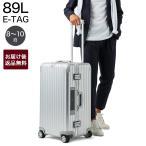 リモワ RIMOWA スーツケース 電子タグ仕様 TOPAS 75 E-TAG トパーズ 89L キャリーケース シルバー メンズ レディース 923.75.00.5