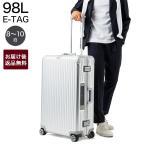 ショッピングリモワ リモワ RIMOWA スーツケース 電子タグ仕様 TOPAS MULTIWHEEL ELECTRONIC TAG 98L トパーズ