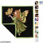 【ネコポス対応(4点まで)】フェイラー FEILER ハンカチ 25cm×25cm ミニタオル レディース fairygreen00480195-fairy-leafgreen