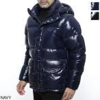 デュベティカ DUVETICA フーデッド ダウンジャケット HOMAN ホーマン 大きいサイズあり メンズ homam-u5030008s00-1035r-730