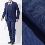 ヒューゴボス HUGO HUGOBOSS スリーピース スーツ ブルー メンズ セットアップ ベスト  hugegenius-50326475-463 C-HUGE1 C-GENIUS